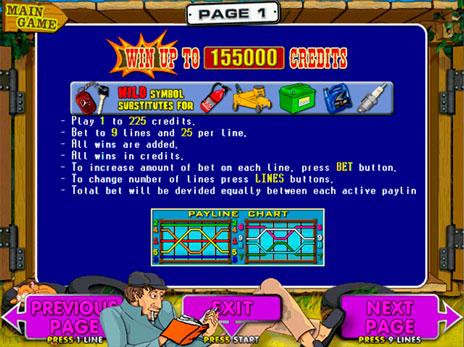 Онлайн автоматы гаражи играть онлайн мега джек слот играть.