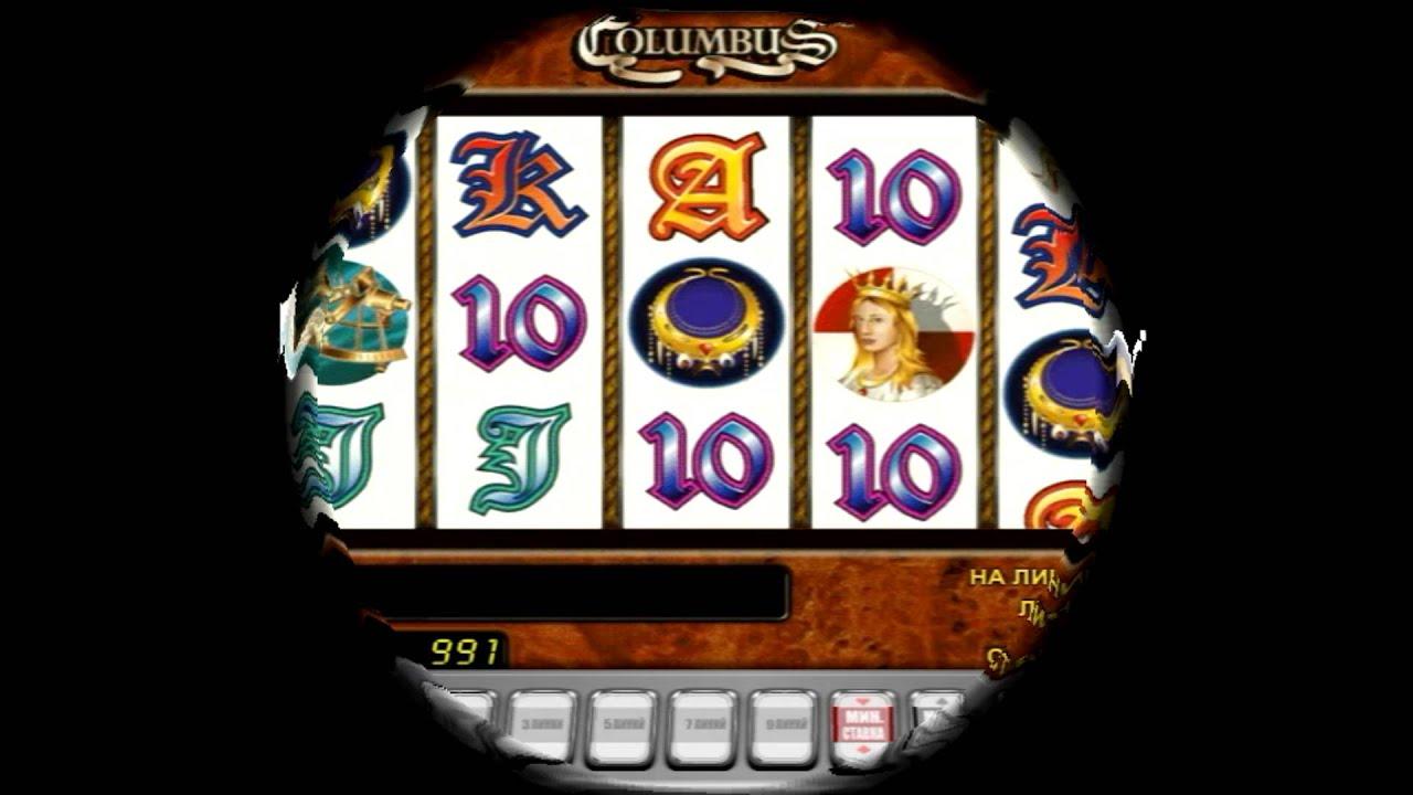 колумбус игровые автоматы играть бесплатно