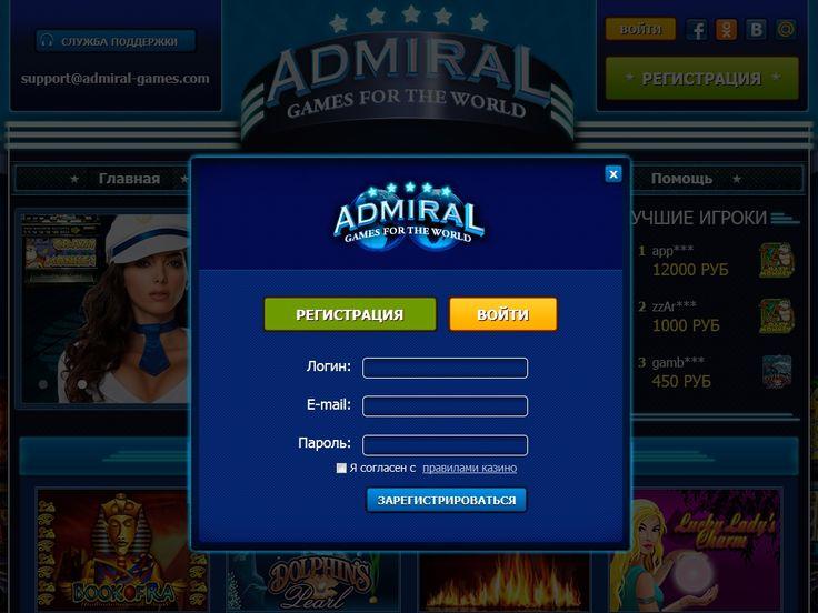 отзывы казино адмирал x