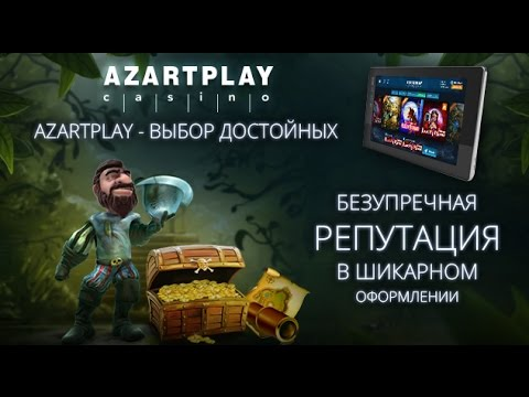 postmaster million azart play com