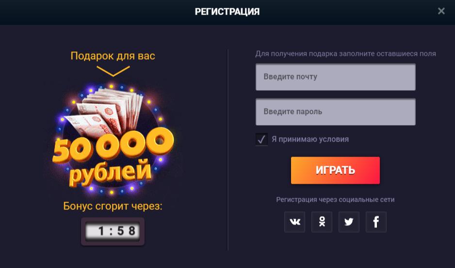 Бесплатный бонус 555 рублей от казино Вулкан Гранд!