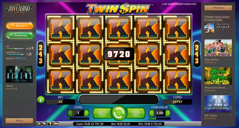 официальный сайт казино джойказино играть бесплатно