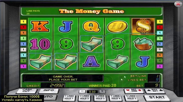 Секрета как научиться играть в игровые автоматы в онлайн казино