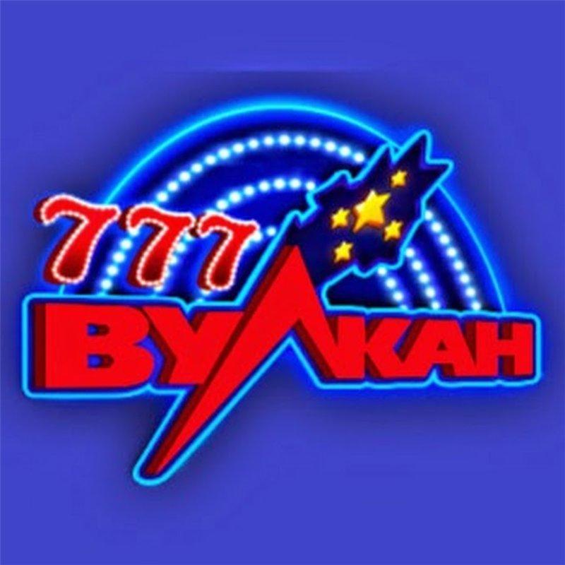 Казино вулкан 777 онлайн - играйте на официальном сайте.