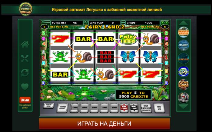 Игровые автоматы лягушки играть бесплатно Слоты играть.