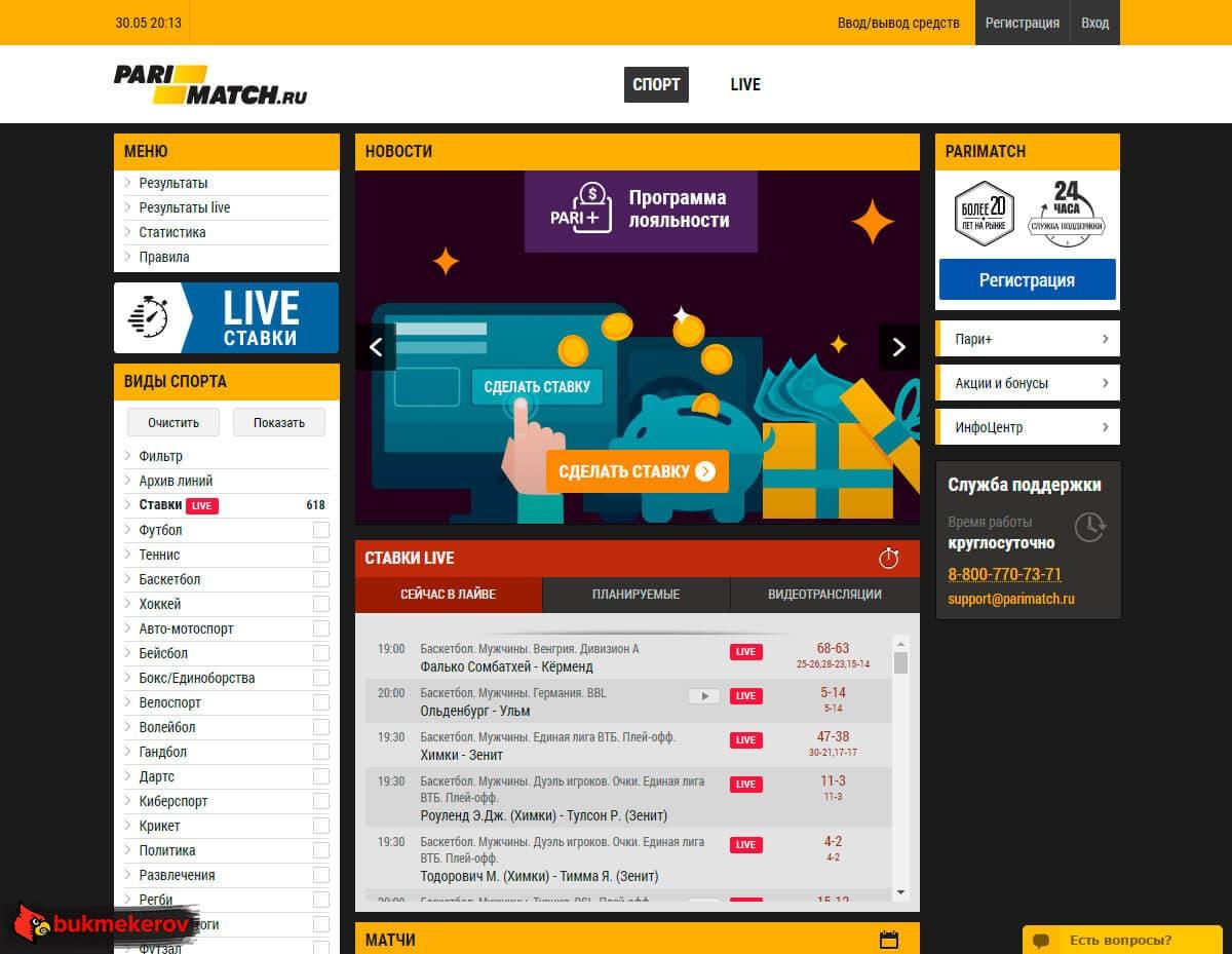 Казино онлайн от 100 рублей в день. 100 рублей +от казино.