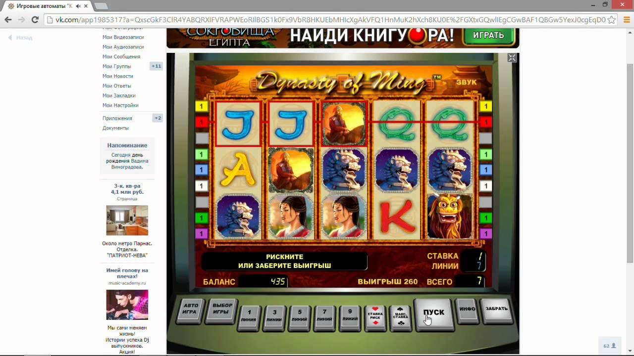 Капитан Джек игровые автоматы онлайн, играть бесплатно в.