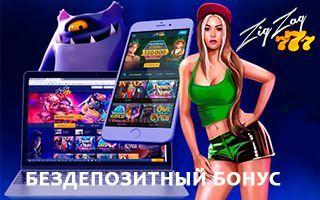 Скачать Poker Stars бесплатно.