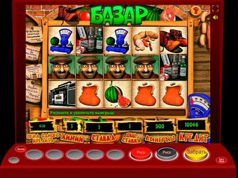 Игровые автоматы Базар Bazar играть бесплатно и без.