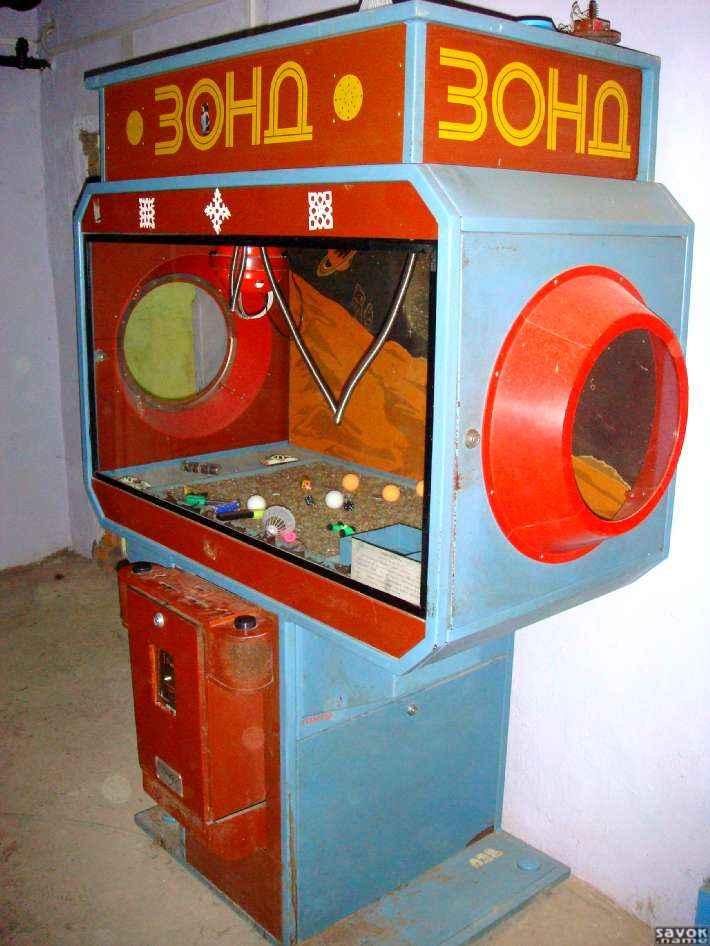 Открыть казино в Беларуси станет проще - Sputnik Беларусь