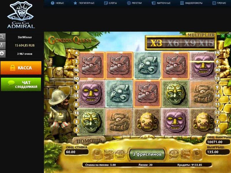 Casino7 - Играй без депозита! Бонус 100% на первый депозит!