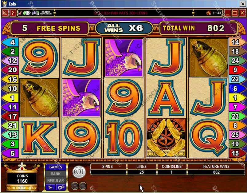 Игра в казино за чужие деньги