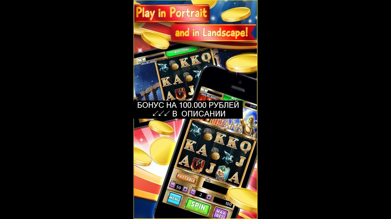 Адмирал казино - игровые автоматы бесплатно онлайн